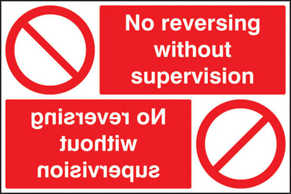 Picture of No reversing without supervision reflection sign