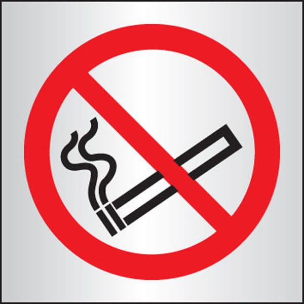 Picture of No smoking 140x140mm aluminium