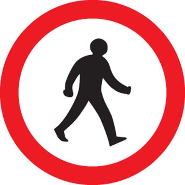 Picture of Pedestrians prohibited Class R2 Permanent 600mm Dia (3mm aluminium composit